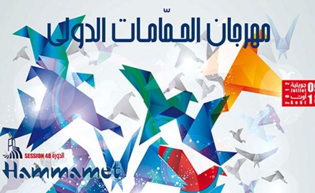 Tunisie : 48ème édition du Festival international de Hammamet 2012